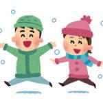 こどもが公園で雪遊びする時の事故防止お約束